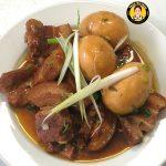 THIT KHO TRUNG – Vietnamese Braised Pork with Eggs
